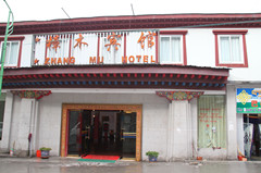Hotel in Everest/ Nepal border
